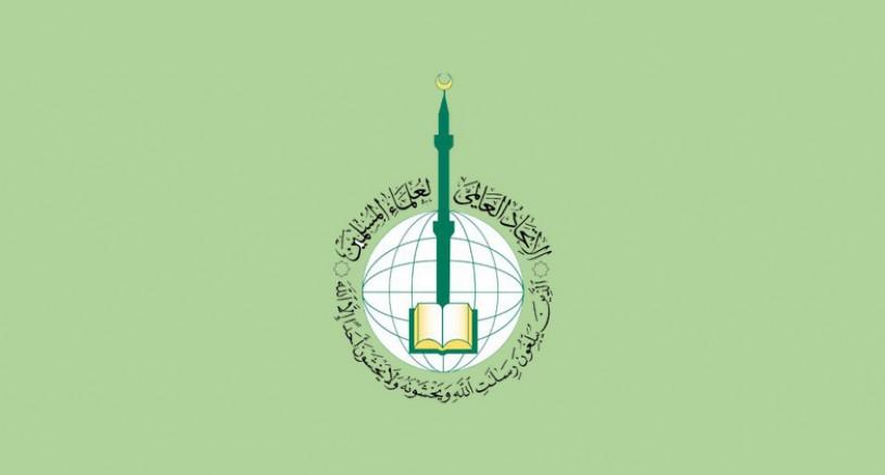Dünya Müslüman Alimler Birliği'nden Uygur Türkleri için Çin'e tepki!