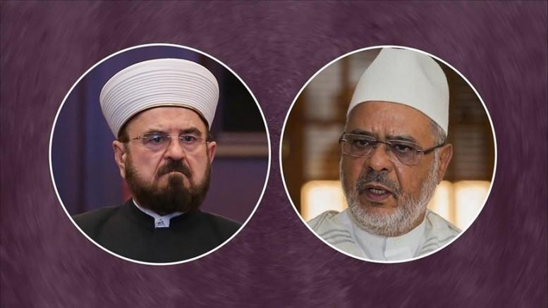 Müslüman Alimler Birliği'nden İsrail ile normalleşen ülkelere tanıma kararını iptal çağrısı